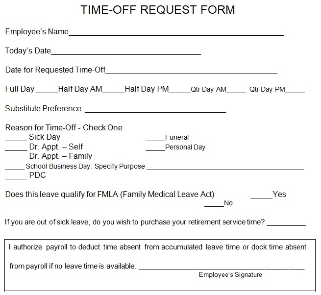 printable time off request form