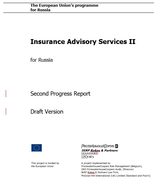 report cover page example