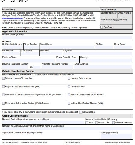 company credit card authorization form
