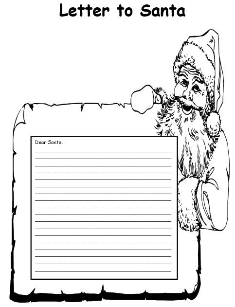 printable christmas letter template 7