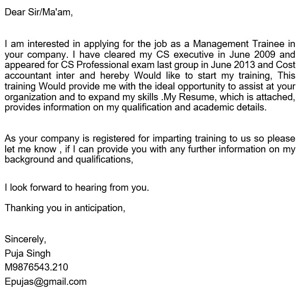 professional email example for management trainee job